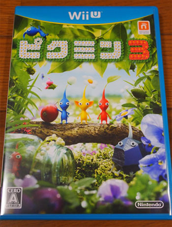 Now Playing Pikmin 3 One Step At A Time In Japan