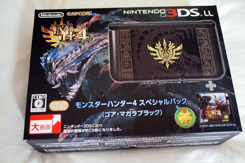 Monster hunter 4 goa magara edition 3ds xl one step at a time in japan monster hunter 4 edition 3ds xl voltagebd Choice Image